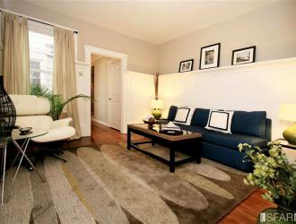 Недорогая квартира в престижном районе Сан Франциско